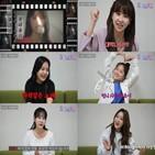 양지은,미스트롯2,데뷔,멤버