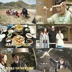 크루,소이현,대게,소원,간이역,인교진,신기역