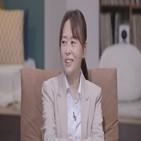 감독,내전,영화,김영미,사마,취재