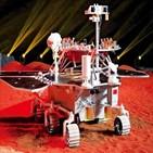 화성,탐사