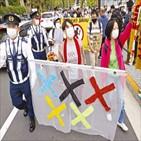 일본,올림픽,개최,도쿄올림픽,취소