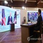 정상회의,일본,정부,한미일,총리,스가,대통령,한국,교도통신