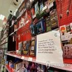 카드,트레이딩,판매,포켓몬,타깃,미국
