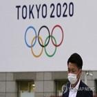 일본,올림픽,도쿄올림픽,개최,정부,취소