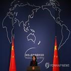 중국,일본,대만