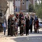 유엔,가자지구,이스라엘,하마스,피난민,전기,양측,무력