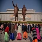 북한,인권,미국,담화,세계,대한,바이든,대변인,정부,국무부