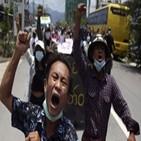 미얀마,한국,문화예술계,군부,탄압,문화예술인,영화,쿠데타,대한