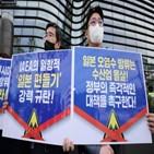 정부,오염수,방류,일본,협의체