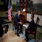 대통령,오바마,위버