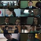 김명재,공수처,최연수,한정현,언더커버,방송,박두식,상황,다시