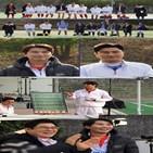 상암불낙스,감독,이동국,안정환,축구