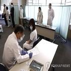 백신,접종,일본,코로나19