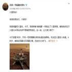 화성,주룽,착륙,메시지,중국,탐사로봇