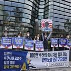 정부,일본,한국,오염수,방류,후쿠시마,협의체,해양