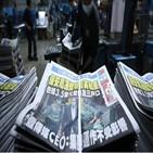 홍콩,빈과일보,자산,동결,라이,넥스트디지털,정부,홍콩보안법,매체,자금