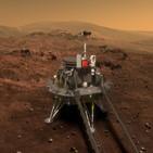 화성,착륙,주룽,중국,메시지,성공,축하,탐사로봇