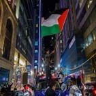 이스라엘,팔레스타인,시위대,시위,중단,가자지구,공격