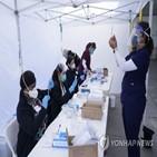 권고안,간호사,마스크,미국,접종,착용