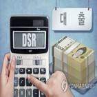대출,규제,적용,금융당국,카드론,행정지도,경우,중도금,개인별