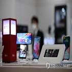 갤럭시,삼성전자,프로그램,LG전자,시리즈,중고폰