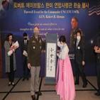 한국,미국,한국인,경고,정부,북한,금언,대한,문제,자유