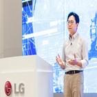 개발,거대,LG,계획,수준,인간,디자인,기반,고객,분야