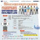 교육,채용,기업,과정,한경닷컴