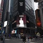 뉴욕,국제소송,진행,카이코리아,중국