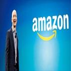 아마존,핵심,디지털,역량,변화,시작,서비스,전략,사업,오늘날