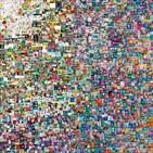 디지털,경매,이세돌,거래,기술,미국,블록체인,대국