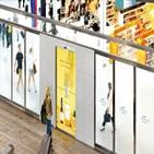 LG,투자,지난해,미래,사업,인공지능,바이오,제품,위해,인식