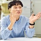 보육원,교사,출신,아이,사회,김천