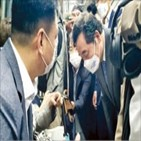 김포,대표,골드라인