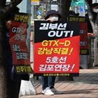 김부선,지사,노선,김포,서울,여의도,환승