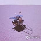 화성,중국,성공,착륙,우주