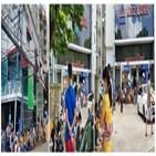 현금,미얀마,달러,은행,사람,중앙은행,수수료
