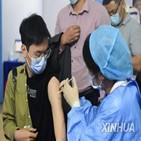 백신,접종,중국,이상,코로나19,랴오닝