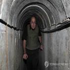 하마스,터널,가자지구,시설,이스라엘,지하,민간인,지하터널
