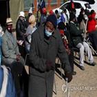 접종,남아공,백신,대한