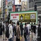 예약,일본,번호,입력,백신