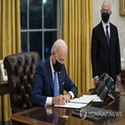 이스라엘,미국,성명,팔레스타인,대통령,바이든,민주당,정책