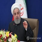 이란,대통령,이스라엘,팔레스타인