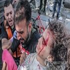 이스라엘,하마스,민간인,팔레스타인,가자지구,공격,유엔,미국,이스라엘군,로켓포