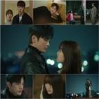 멸망,동경,모습,사랑,박보영,서인국,긴장감