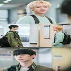 배인혁,박지훈,사람,푸른,대학생