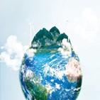 정상회의,기업,탄소중립,주제,목표,파트너,한국,참여,계획,녹색성장