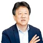 게이밍,시장,대표,HP코리아,HP,한국