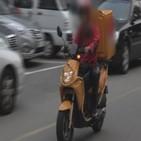 제품,오토바이,헬멧,인증,충격