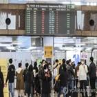 신분증,탑승,한국공항공사
